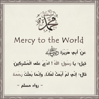 *Mercy* by 4Islam92