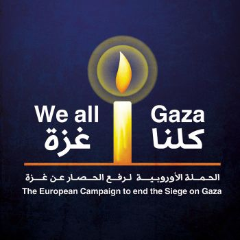 we all Gaza by moslemperson