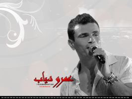Amr Diab Vol 2 by t-fUs