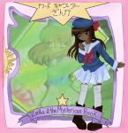Card Captor Zanka : Chapter 1 Cover by Frogberri