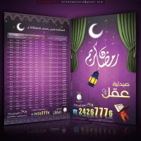 Ramadan by zaiddesign
