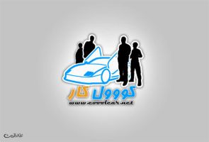 Cool Car -  logo by alaadin