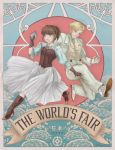 The World's Fair by aqua-ice-water-drop