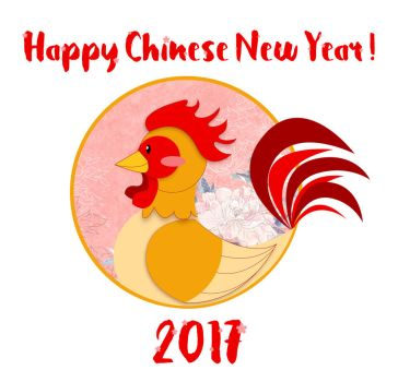 Chinese New Year Card 2017 by solcastle