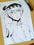 Naoto-Kun by SnitchWing