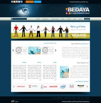 Bedaya , Wordpress Layout by Ahmed3li