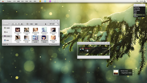 mnml mix nuala in win7 by evthan