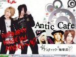 Antic Cafe Wallpaper:: by MilknCereal