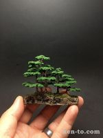 Mame Flocked wire bonsai tree forest  Ken To by KenToArt
