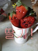 Strawberries in a cup by MishiMishiLove