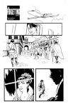 The Forgetting Pt3-Pg1 by ADAMshoots