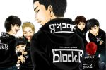 BLOCK B 19 World is waiting for you 2012 by syewe-yoss