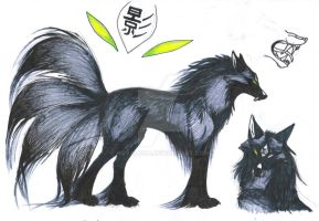 Shadow Kitsune Ref by NovaLuna