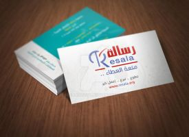 Resala Charity Card .. by ElsharQawy