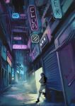 ghost in the shell by themimig