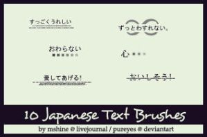 Japanese Text Brushes by pureyes