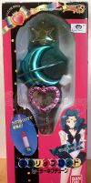 Sailor Neptune Lip Rod by SakkysSailormoonToys