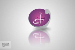 Marwan and Asma Marriage logo by HeDzZaTiOn