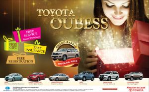 toyota offers ad by myworks