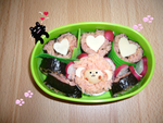 Cute Bento by Dreamcatcher-Death