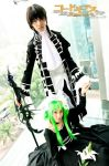 Lelouch and C.C by kevin-oinky