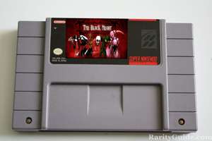 The Black Heart SNES Cart by g218