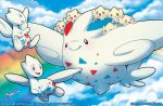 Togekiss Express by zimmay