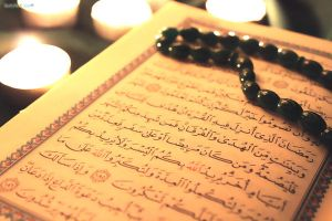 quran by 7LM
