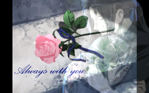 Always with you... wp by Rebelshade