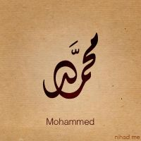 Mohammed name by Nihadov
