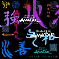 Avatar TLA PS  Brushes by kingv