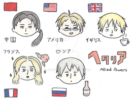 Hetalia Chibi Faces 1 by ch1ps0h0y