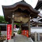Shikoku Pilgrimage Temple 47 - Yasakaji by OliverTheWanderer