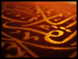 The Holy Book of Quran. by Jasem