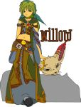 Willow by sor