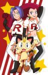We're Team Rocket, and We're in Your Face! by MissPiika