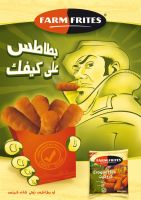 Farmfrites ad: gang by marwael