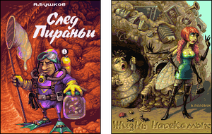 Book's covers by fool