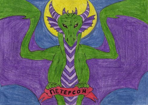 petterson by green-inferno-dragon