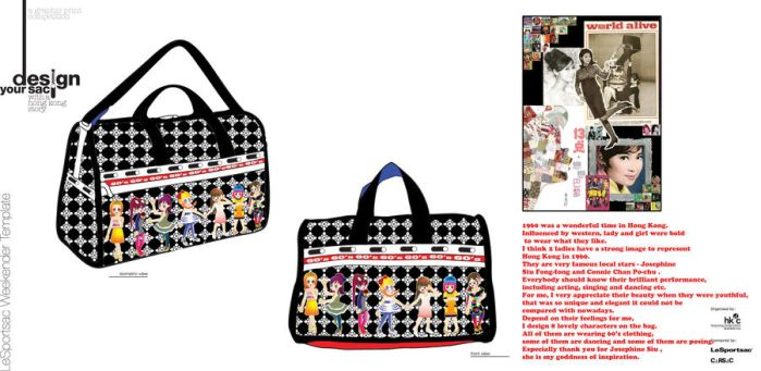 Design your own sac with a Hong Kong Story @2009 by bububububuzzchan