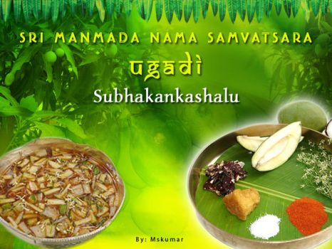 Ugadi Design_2015 by mskumar