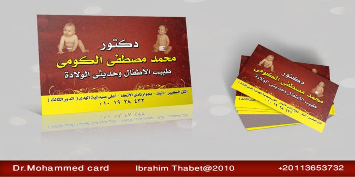 Dr. Mohammed card by Ibrahimds