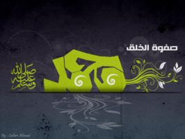 Mohammad by sul6anet