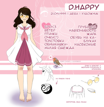 My mascot - reference + meet the artist by DariaHappy