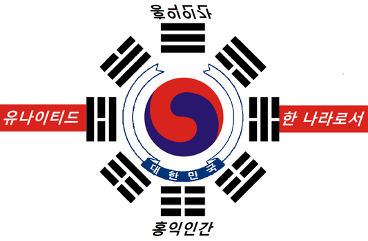 Alt - Flag of United Korea by Sharklord1