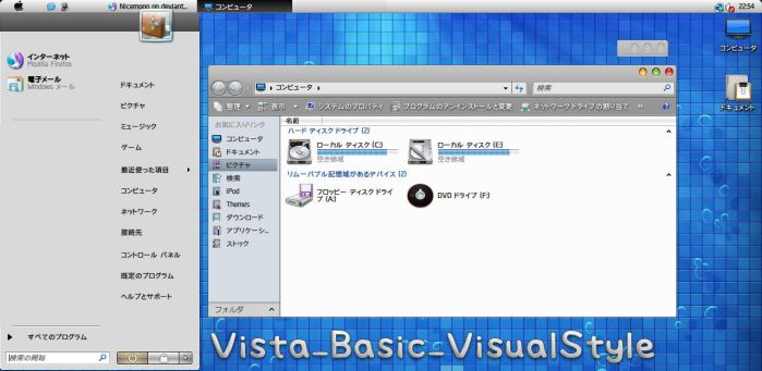 Leopard for Vista Basic by Nicemono